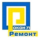 Логотип компании Ремонт окон-71