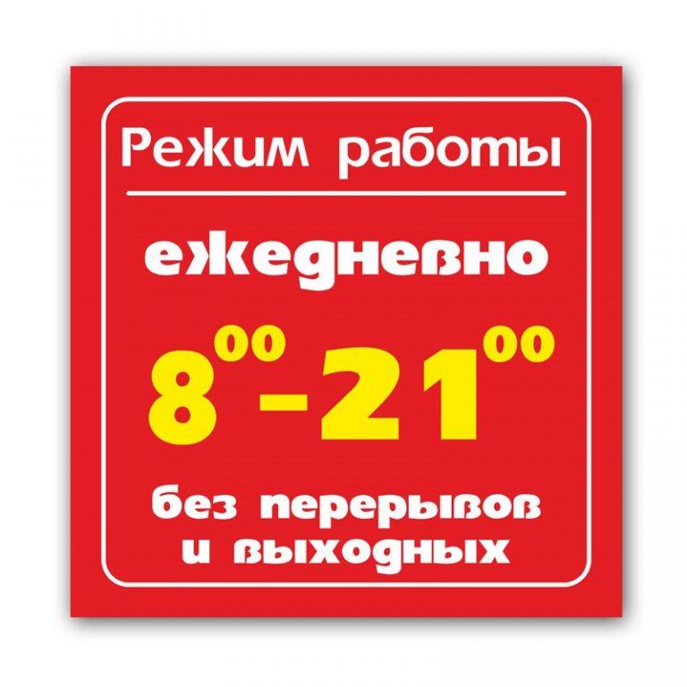 Ремонт окон-71