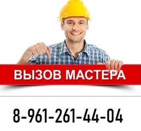 Ремонт окон - 71